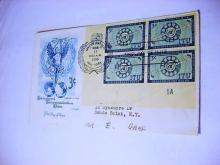 1956 INTERNATIONAL TELECOMMUNICATIONS UNION FIRST DAY COVER