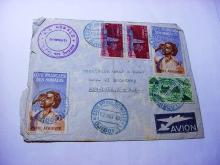 1949 FRENCH SOMALI COAST COVER