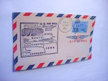 1947 FIRST FLIGHT AIRMAIL COVER