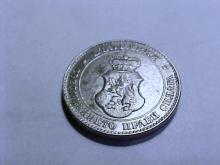 1912 BULGARIA COIN