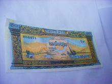CAMBODIA 50 RIELS BANKNOTE