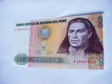 1987 PERU 500 INTIS BANKNOTE