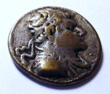 ANCIENT COIN COPY