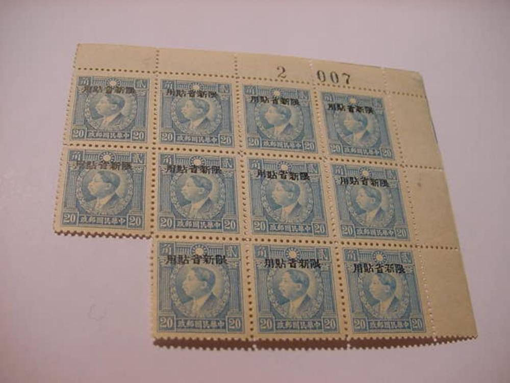EARLY CHINA STAMP BLOCK