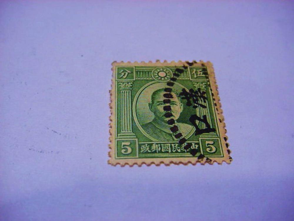 EARLY CHINA STAMP