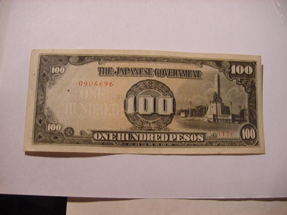 JAPANESE OCCUPATION BANKNOTE