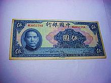 1940 CHINA 5 YUAN BANKNOTE