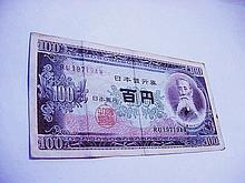 EARLY JAPAN 100 YEN BANKNOTE