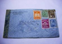 1942 ECUADOR EXAMINED COVER