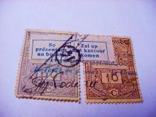 PAIR BELGIUM REVENUE STAMPS