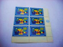 UNITED NATIONS PLATE BLOCK OF 6