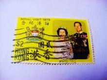 1975 HONG KONG $2 STAMP