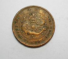 TAI-CHING-TI-KUO CHINESE COPPER COIN