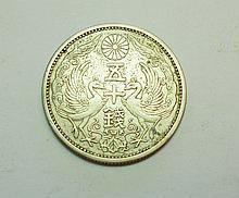 JAPAN SILVER COIN