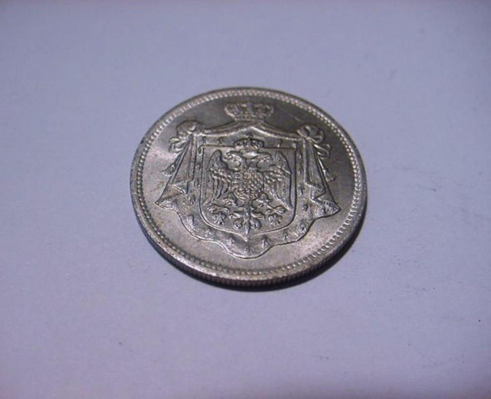 1920 BULGARIA 20 PARA
