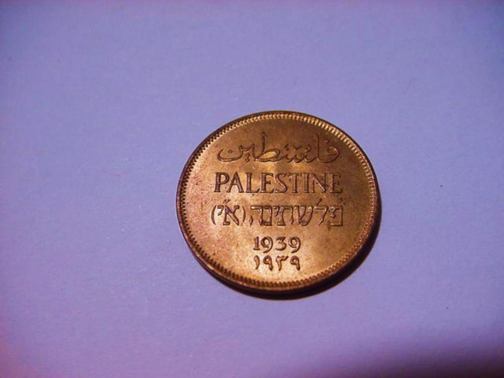 1939 PALESTINE 1 MIL UNCIRCULATED