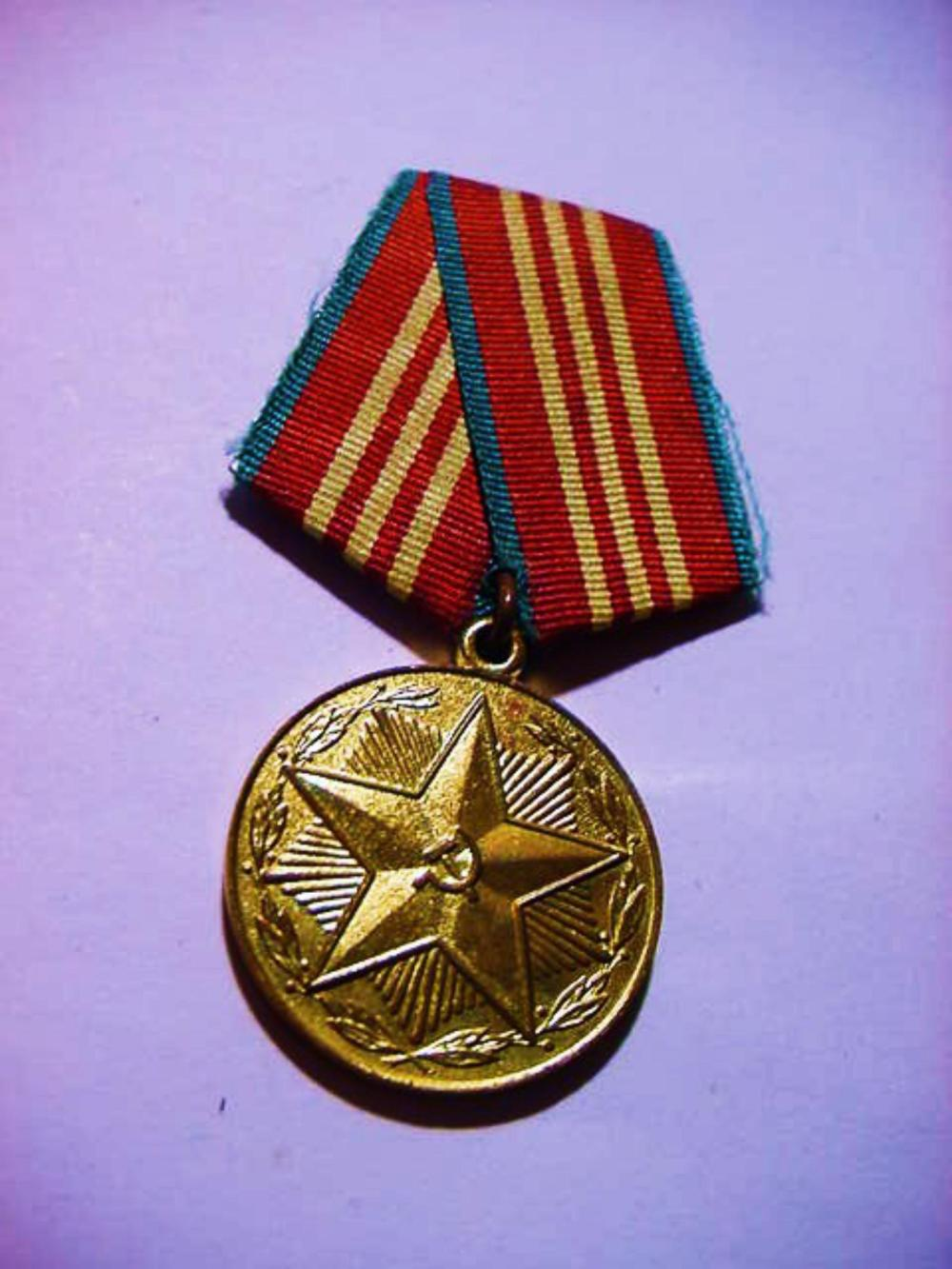 RUSSIA MILITARY MEDAL