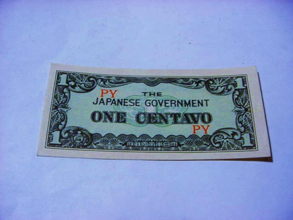 1942 JAPANESE OCCUPATION BANKNOTE