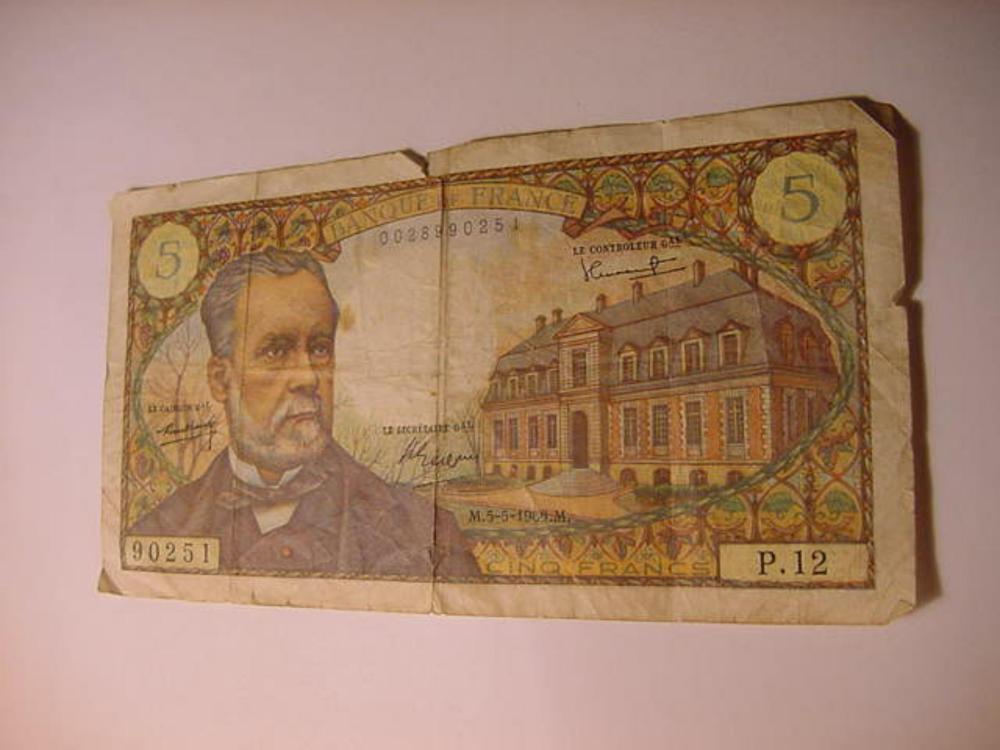 1966 FRANCE 5 FRANCS BANKNOTE