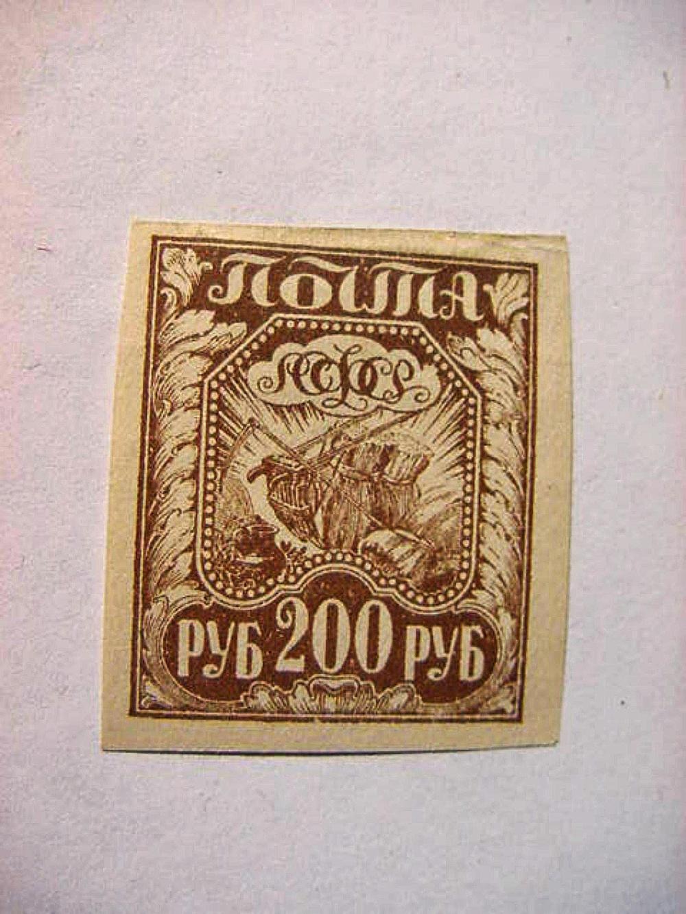EARLY RUSSIA STAMP