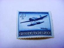 WORLD WAR 2 NAZI GERMAN STAMP