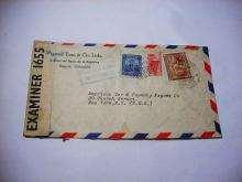 1942  COLUMBIA EXAMINED COVER