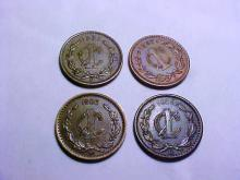 MEXICAN COIN LOT