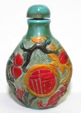 Snuff Bottle - Chinese polychrome decoration - Old