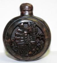 Snuff Bottle - Chinese Jade - Old
