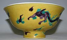 Old Chinese Ceramic Bowl, bottom mark w/relief