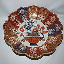 Imari Porcelain Bowl , Japanese.  Dia.16