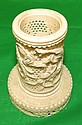 Ivory Philigrane Pencil Holder H: 4