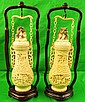 Ivory Pair of Vases with Frames H: 12
