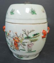 Kangzi Tea Pot - Chinese Porcelain H: 6
