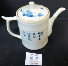 Yongzheng Tea Pot - Family Blue Porcelain H: 4