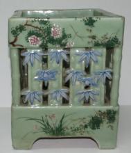 Qianlong Ceramic Planter - China 1750  H: 11