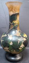 Cameo glass vase  - Very good condition H: 8