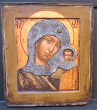 Russian Icon - 19th cent - Metal decoration on wood 12