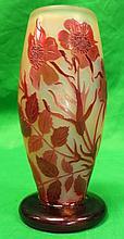 Galle Vase (Original) Cameo Glass H: 6.2