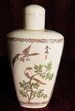 Ivory Snuff Bottle Carving H: 2.5