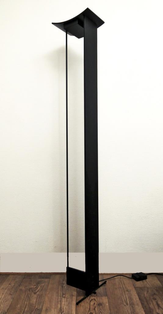 gilles derain 1944 ed lumen center 1979 lampadaire hal. Black Bedroom Furniture Sets. Home Design Ideas