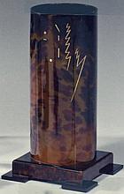 Henri HAMM (1871-1961)  PORTE PINCEAU EN ÉCAILLE - c. 1924-1925