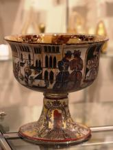 Bruber Bowl