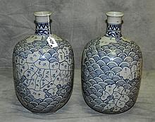 Pair Japanese porcelain map vases. H:14.5