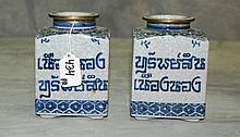 Pair oriental porcelain covered jars. H:5.5