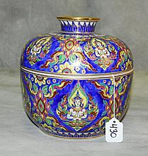 Thai porcelain covered jar. H:8