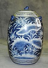 Oriental porcelain covered jar. H:12.5