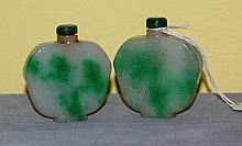 Pair Chinese green jade snuff bottles. H:2. 5
