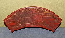 Antique Chinese scholars block with caligraphy on back.