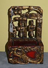 Chinese carved gilt and polychromed wood letter box.